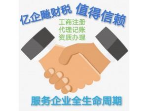 海南办理危化证,注册油品公司,贸易公司,汽柴油公司天然气公司