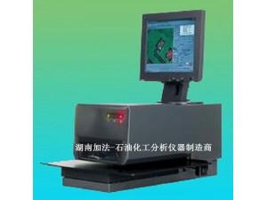 全自动倾点测定器GB/T3535
