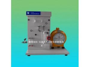 天然气含硫化合物测定器GB/T11060.1