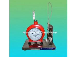 液化石油气中硫化氢含量测定仪SH/T0231