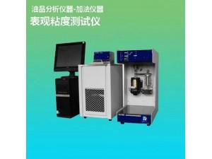发动机油表观粘度测定器(CCS、冷启动模拟机法)