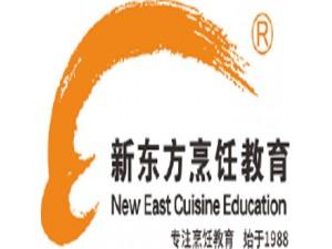 海南新东方烹饪培训学校